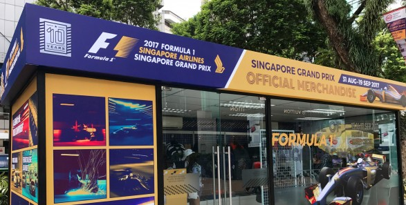 f1booth