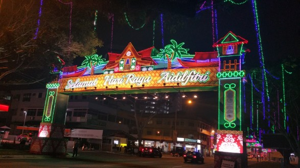 Festive Decorations - Hari Raya Street Lightup