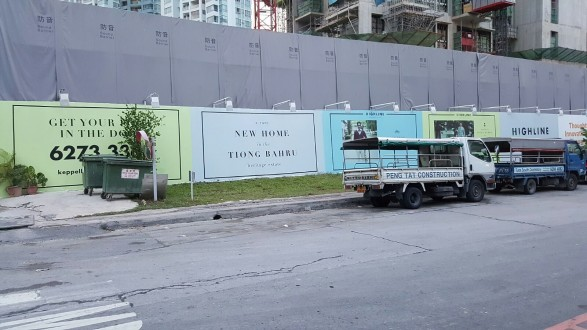 Hoarding stickers at Highline Residences
