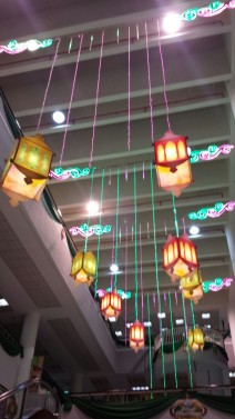 Hari Raya decor in the mall