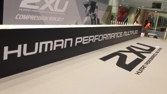 2XU Race Pack Collection Setup