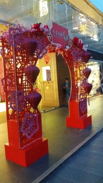 CNY 2017 Shopping Mall Decor