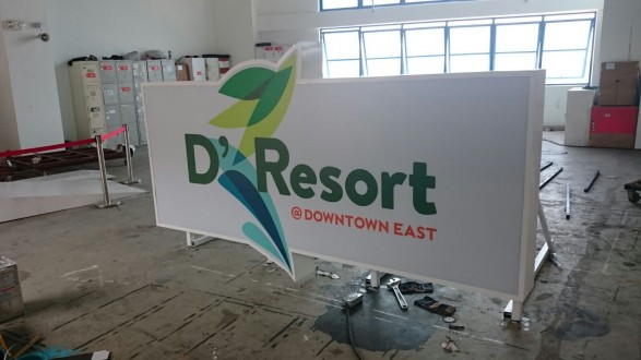 Downtown East signage