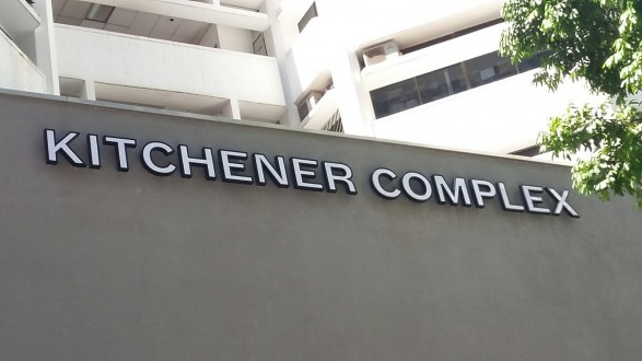 Kitchener Complex Building Facade Sign completed