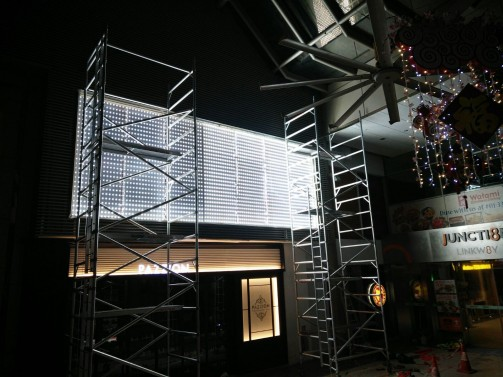 We can produce and install advertising lightbox display structure