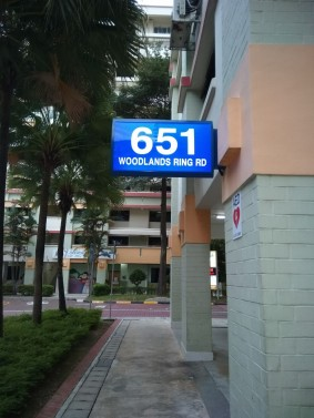 Illuminated HDB Block Sign