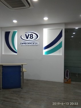 Office Front Signage